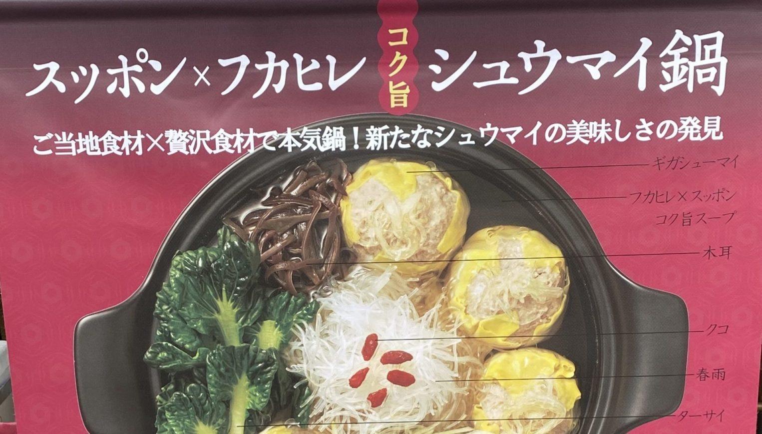 ニッポン全国鍋グランプリにて、キリンビール特別賞を受賞いたしました!